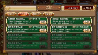 Screenshot_20190827-062111.png