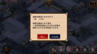 blog2018_0726_12.png
