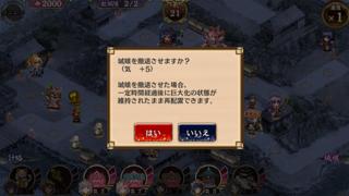 blog2018_0726_18.png