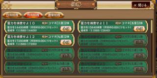 blog2018_0729_04.png