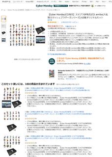 blog2018_1208_01.png