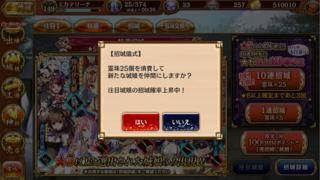blog2019_0110_03.png