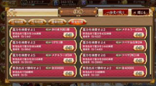 blog2019_0115_02.png