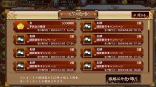 blog2019_0115_04.png