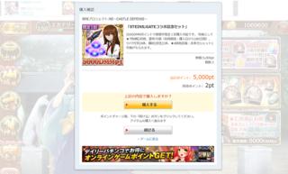 blog2019_0115_05.png