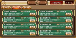 blog2019_0201_03.png