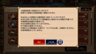 blog2019_0214_02.png