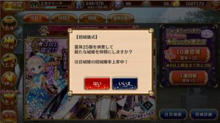 blog2019_0401_01.png