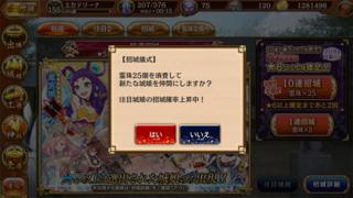 blog2019_0411_01.png